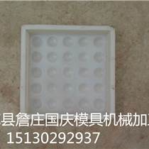 磨石砖模具 彩砖塑料模具 样品多样