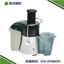 立式甘蔗榨汁机|台式甘蔗榨汁机