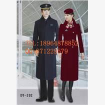 空姐長款加厚加棉大衣 女外套棉內膽可脫卸 醫院前臺女客服大衣億妃服飾
