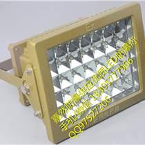喷砂房led防爆灯50w,仓库led防爆灯60w