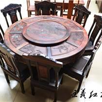 王义红木家具 坚固耐用的缅甸花梨木餐桌 王义红木餐桌家具