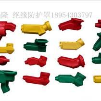 高压防护套低压防护套