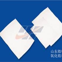 供應優質氧化鋯纖維板