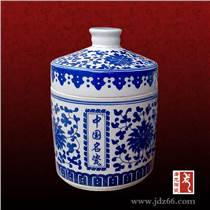 高档密封陶瓷茶叶罐,定做茶叶包装