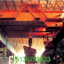 廣東廣州冶金起重機生產銷售廠家