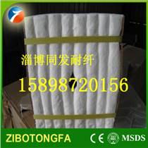 隧道窯普通陶瓷纖維壁襯模塊