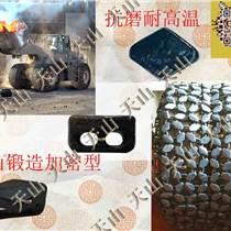 津南區天山鍛造保護鏈供應廠家直銷