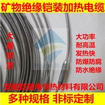 安徽鎧裝恒功率電伴熱電纜,RDP并聯式加熱帶,防爆防腐電熱帶