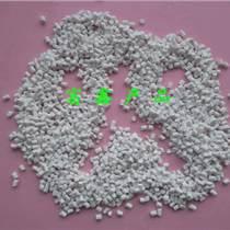 Pe穿线管阻燃剂,Pe穿线管阻燃剂报价,Pe穿线管阻燃剂公司