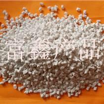 PE包裝膜阻燃劑_PE包裝膜無鹵阻燃劑_PE包裝膜阻燃母粒