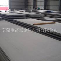 40Mn2合結鋼管料、無縫管