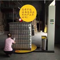 宇冠供應玻璃瓶纏繞包裝機