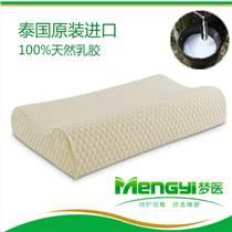 天然乳膠床墊引發睡眠革命