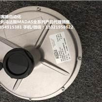 一级代理RG/2MC系列燃气(过滤)调压器FRG/2MC马达斯