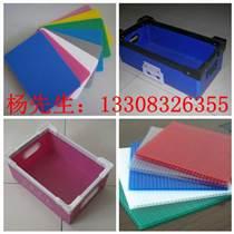 內江塑料中空板中空板廠家中空板片材隔板