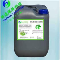廣州浩遠壓縮機在線清洗劑批發放心選購