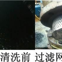 一種板材壓板機的專業清洗方法