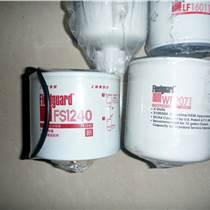 供應重康NTA855機油濾清器(旁通)LF777(3054218