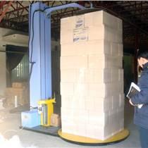 供應自動預拉伸壓頂型纏繞包裝機