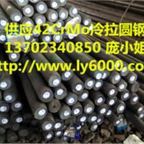 佛山一號鋼45碳結鋼生產廠供應45冷拉碳結鋼多少錢一噸