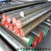 55Si2Mn進口彈簧鋼板 55Si2Mn彈簧鋼棒
