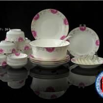 咨詢陶瓷餐具 景德鎮餐具價格