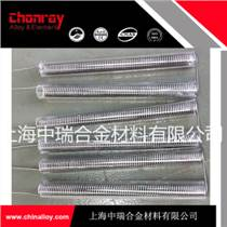 定制高溫電爐絲工業爐專用爐絲