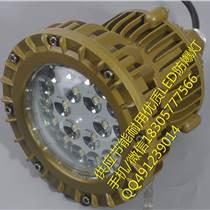 陕西厂房LED防爆吊灯30W/喷漆房LED吸顶灯20W