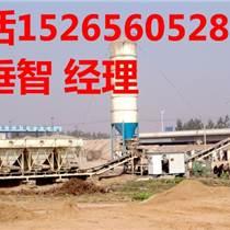 新型穩定土拌合設備標準化建設方案