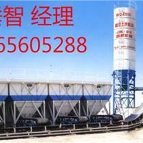 水穩料拌和設備湖南邵陽生產廠家供應配件充足