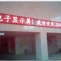 开封发光字公司首先选择郑州弘美德企业单位