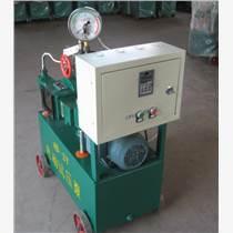 電動水壓測試泵  大流量試驗泵 閥門水壓試壓泵