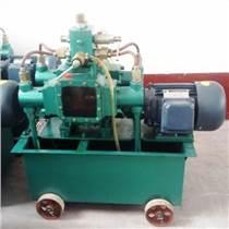 大流量管道試壓泵 管道閥門試壓泵系統 電動自動試壓泵