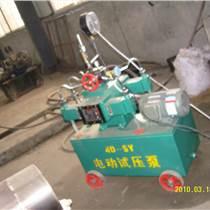 大流量管道試壓泵 管道閥門試壓泵系統