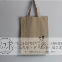 环保购物袋-精品无纺布袋环保袋定做批发