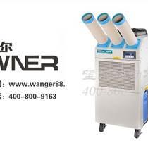 崗位降溫新設備望爾冷氣機