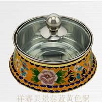 景泰蓝自助分餐小锅单人铜锅电磁炉专用涮涮锅