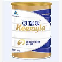 原装进口奶粉,首选可瑞乐奶粉