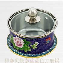 单人景泰蓝铜锅高档电磁炉专用涮锅自助分餐小锅