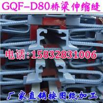 辽宁葫芦岛GYZ25035橡胶支座/GQF-E60型钢伸缩缝厂家