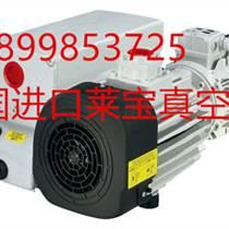 廣州德國進口萊寶SV300B新款旋片油式真空泵