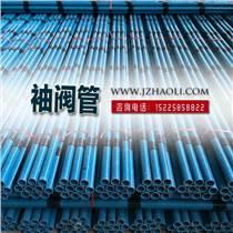 塑料管淮安 專業科技袖閥管