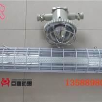 礦用LED巷道燈,DGS15/127L(A)長形巷道燈