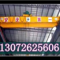 江西景德镇宝起牌航车天车起重机械生产厂家