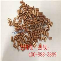 竹菱厂家销售毛细铜管 小铜管 空心紫铜管/渔具用铜管