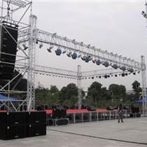 ?#26412;?#28783;光音响策划 专业舞台设备 LED屏 无线麦克