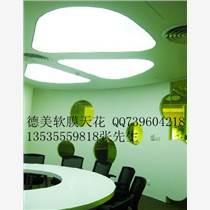 云浮燈光軟膜,四會pvc膜天花,梅州洗浴天花