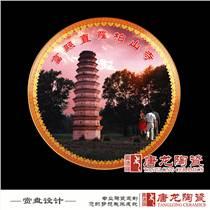 專業定做旅游景點陶瓷紀念盤 旅游景點紀念禮品瓷盤