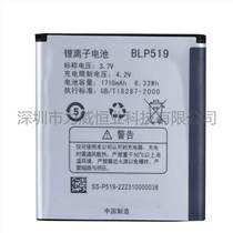 炳胜电池 适用于三星note2EB595675Lu N7100/N9002/N7108/N719 3