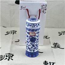 景德镇陶瓷保温杯 全瓷保温杯厂家 手绘全瓷保温杯